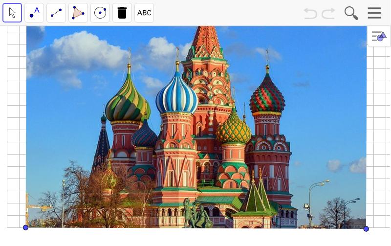 GeoGebra Applet Tryk Enter for at starte aktiviteten