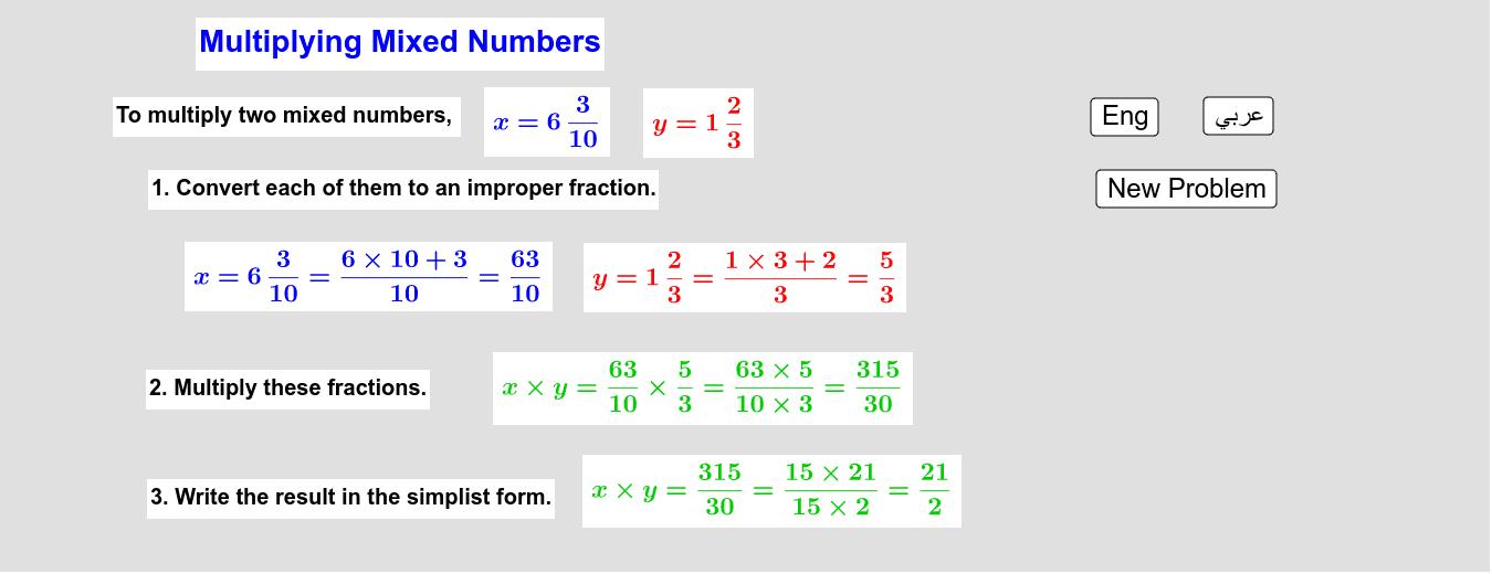 Multiplying Mixed Numbers         ضرب الأعداد الكسرية Press Enter to start activity
