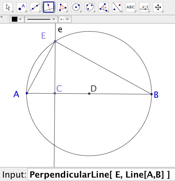 Einstien's Lesser Theorem
