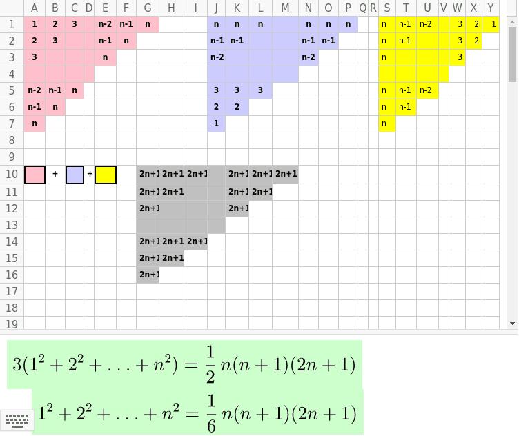 자연수 제곱의 합을 세 삼각형표의 합으로 알아봅시다. 활동을 시작하려면 엔터키를 누르세요.