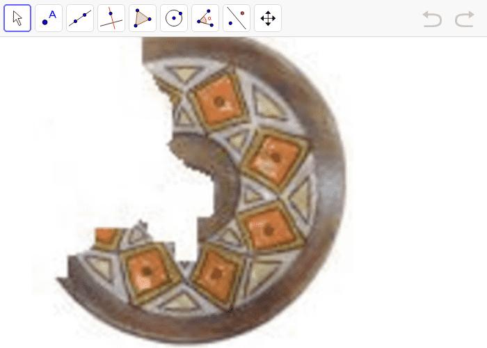 Piringan Kuno. Seorang arkeolog menemukan piringan kuno dan ingin merekonstruksinya. bagaimana membuat lingkaran piringannya menjadi utuh? tentukan titik pusat lingkarannya! Tekan Enter untuk memulai aktivitas