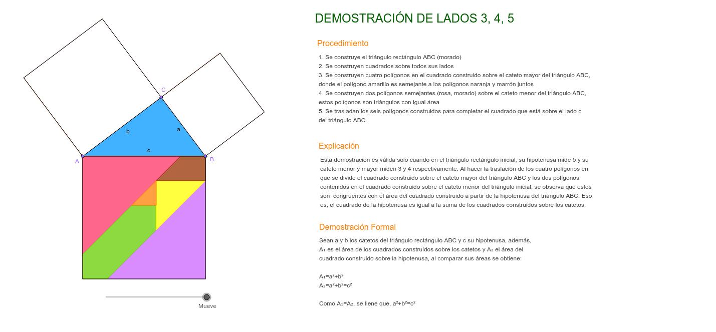 Puzzle 5 Presiona Intro para comenzar la actividad