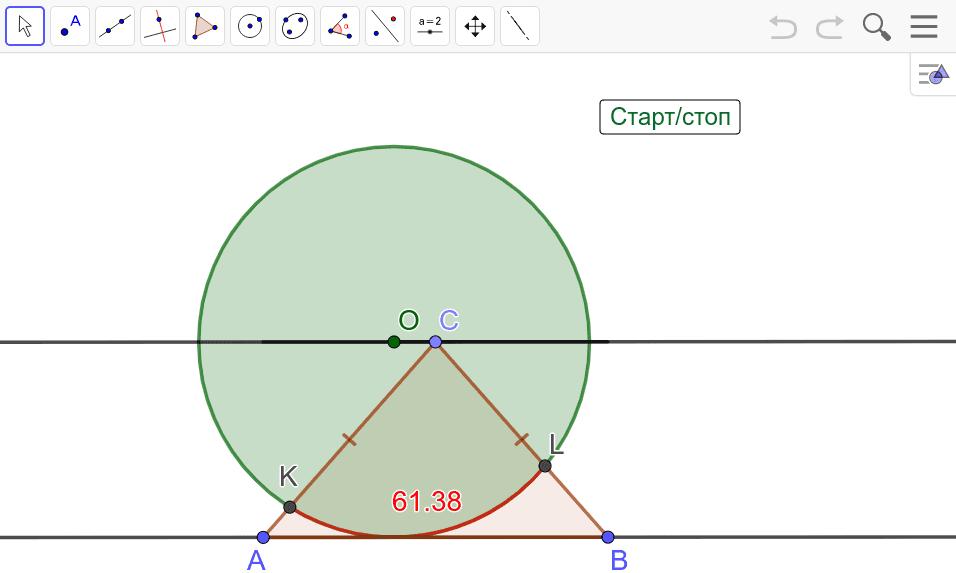 75. По прямой, содержащей основание равнобедренного треугольника, катится окружность с радиусом, равным его высоте. Докажите, что длина дуги этой окружности, заключенной внутри треугольника, не меняется. Press Enter to start activity
