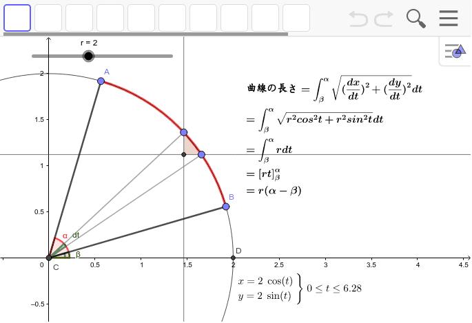 g(x)の求め方について ワークシートを始めるにはEnter キーを押してください。