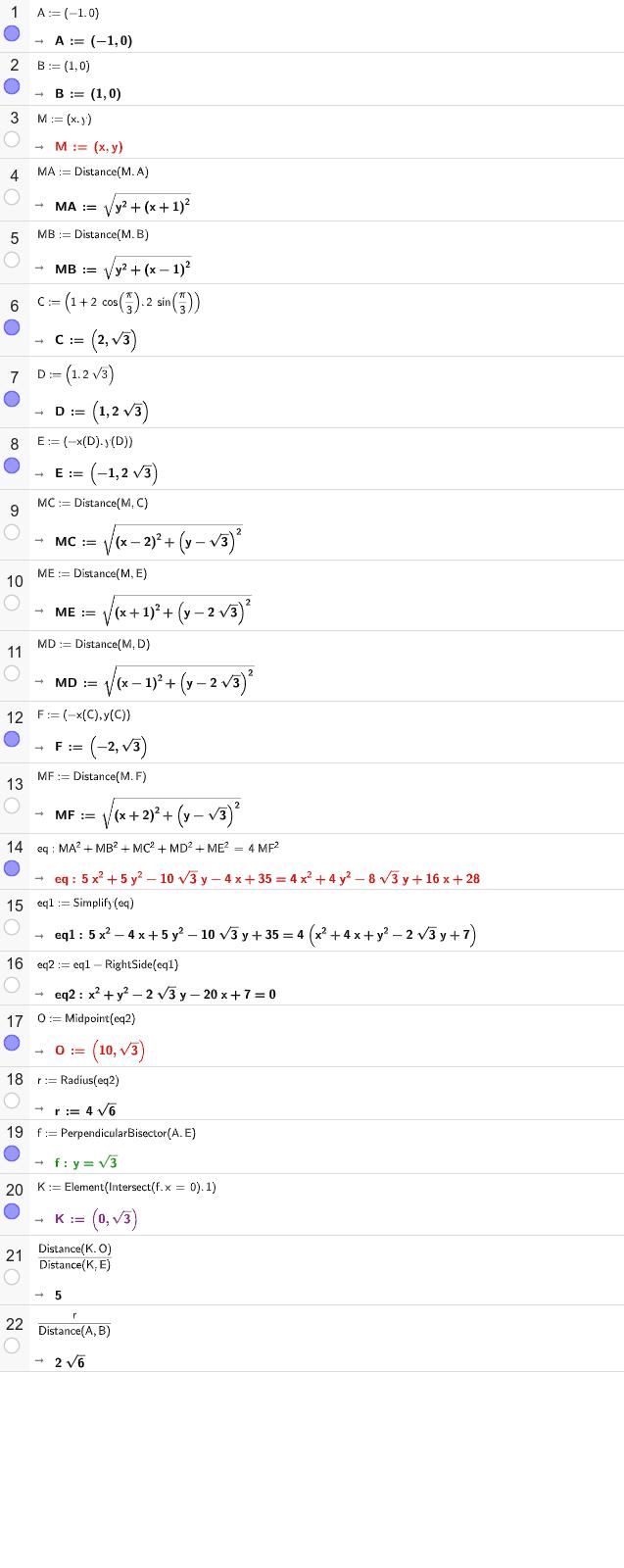 n=6 Press Enter to start activity