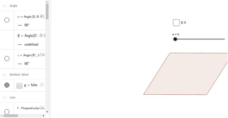 平行四邊形面積 按 Enter 鍵開始活動