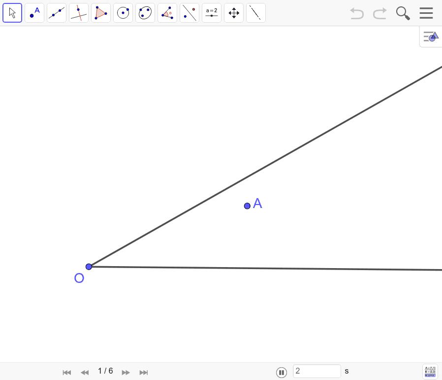 Внутри острого угла с вершиной O взяли точку A. Постройте на двух его сторонах точки B и C так, чтобы периметр треугольника ABC был наименьшим. Чему равен этот периметр, если OA = a, а величина данного угла равна 30°? Press Enter to start activity