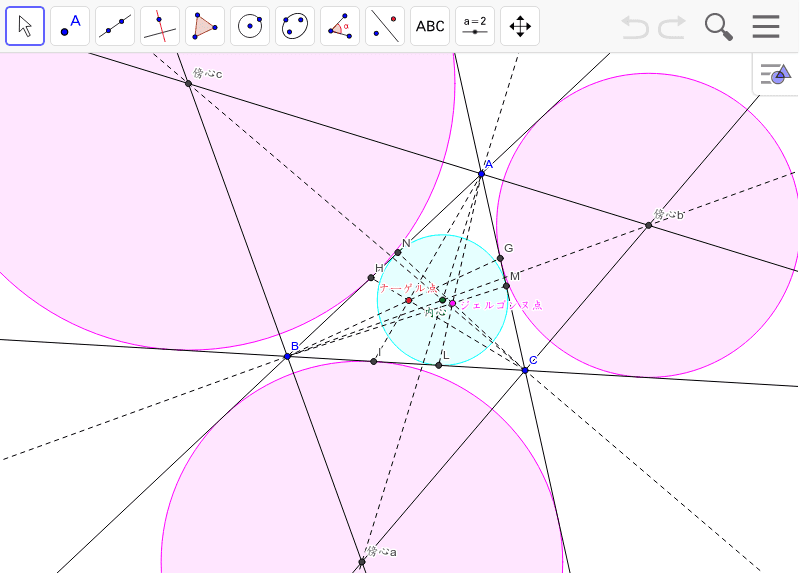△ABCの9点円を作図してみよう。3辺の中点を通る円が9点円。すると・・・ ワークシートを始めるにはEnter キーを押してください。