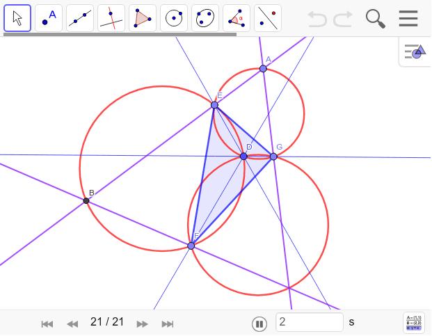 EFGは自由に動かせる。でも、△ABCは必ず正三角形になる。Dからの3線は60度になっている。だから正三角形になるのは当然。 ワークシートを始めるにはEnter キーを押してください。