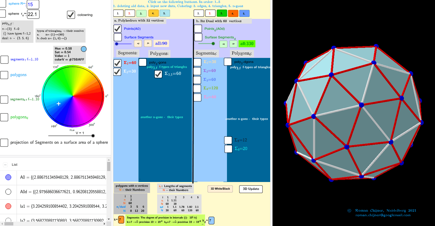 2. Coloring edges and faces of polyhedra Press Enter to start activity
