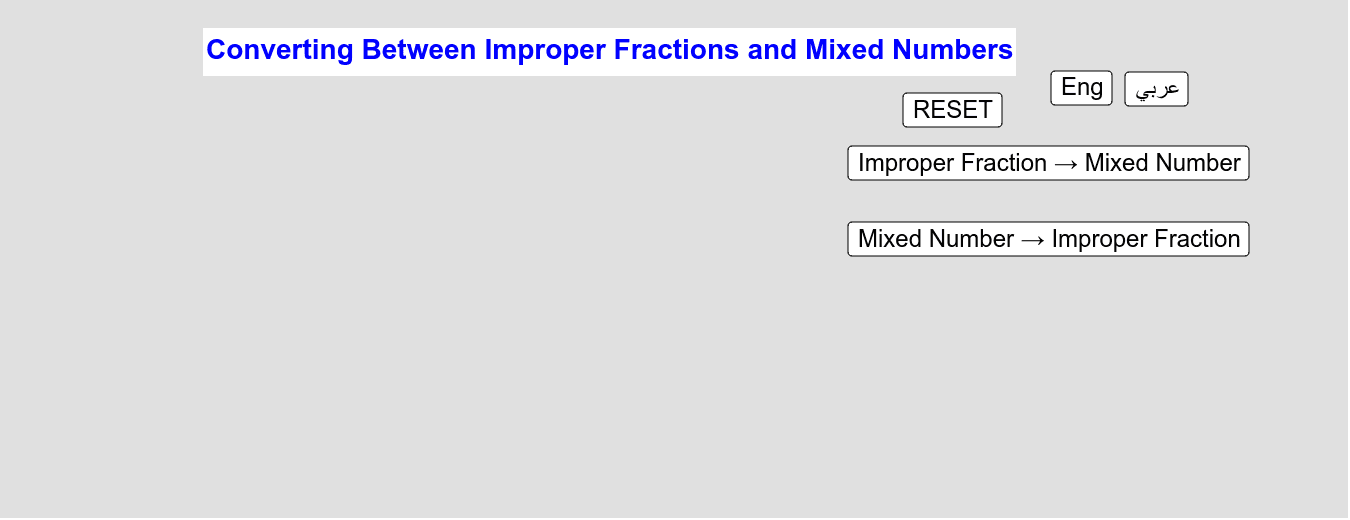Converting Between Improper Fractions And Mixed Numbers         التحويل بين الكسور الزائدة والأعداد الكسرية Press Enter to start activity