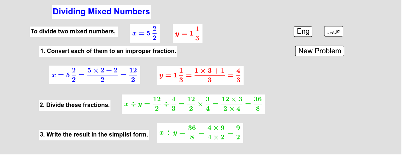 Dividing Mixed Numbers         قسمة الأعداد الكسرية Press Enter to start activity