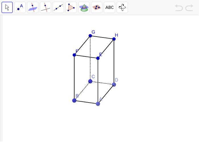 2. Na kvadru istakni pravce AB i EF te ravninu CDH - koristi se različitim bojama. Pritisnite Enter kako bi pokrenuli aktivnost