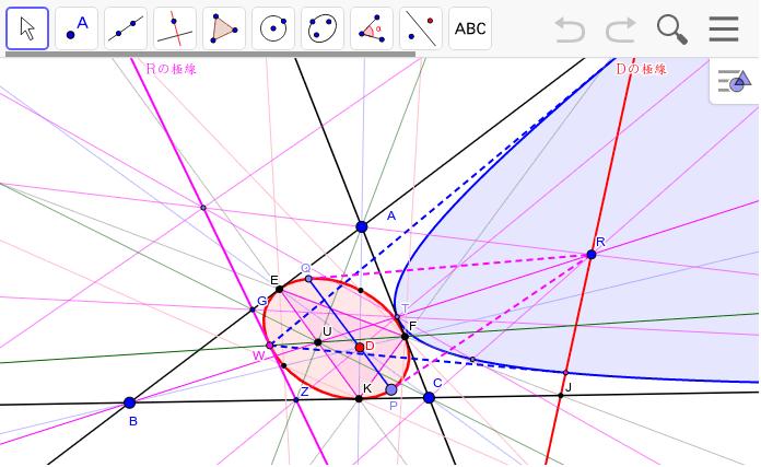 Pを動かすと極線上の点Rも連動する。すると外接四角形の極Uと頂点Bと極Rと接点Tは一直線上に並ぶ。(小さな発見)  これはAやCについても言えるので、内接円錐曲線の接線から逆にRを求めることができることを示している。 ワークシートを始めるにはEnter キーを押してください。