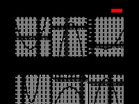 kvadrt3.pdf
