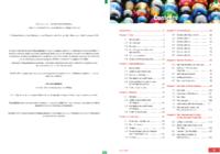 ActiveMaths_1_Contents.pdf