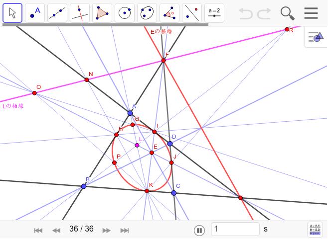 「向かい合う接点を結んだ線の交点と対角線の交点が一致する」ことを利用して作図した。Eは四角形の極で、Lは三角形の極。内接楕円はLを利用して作図した。 ワークシートを始めるにはEnter キーを押してください。