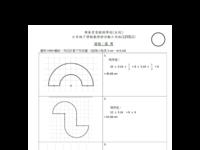 LV3ANS.pdf