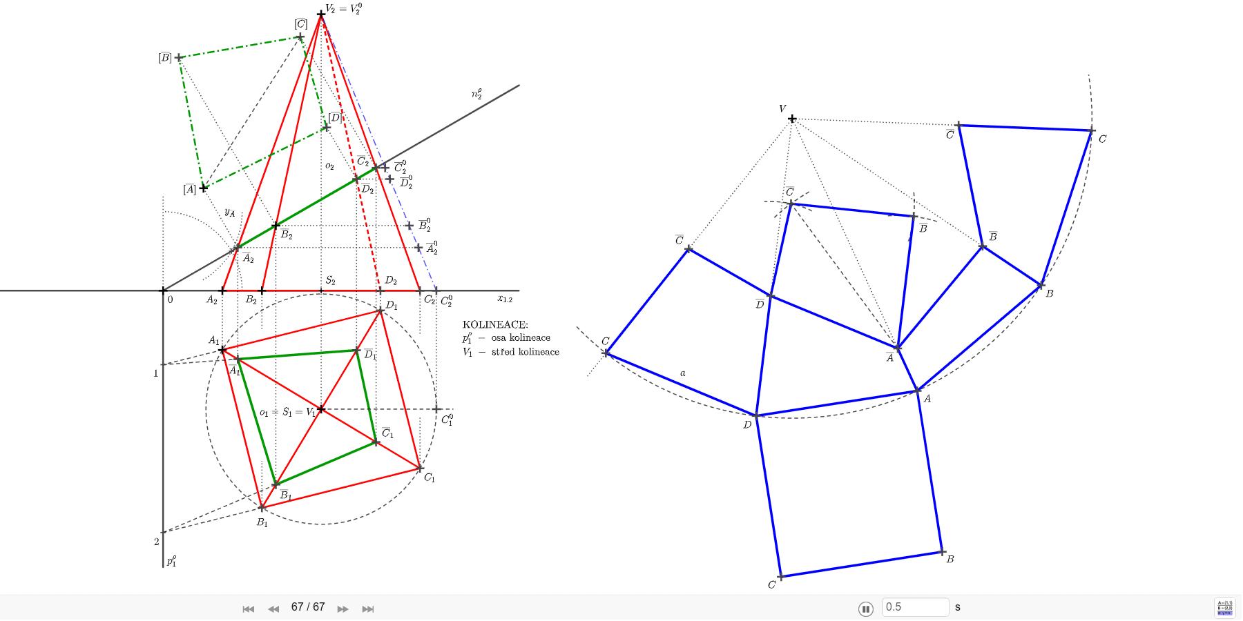 Sestrojte řez pravidelného čtyřbokého jehlanu ABCDV rovinou ρ=(0; 90°; 30°). Jehlan má podstavu ABCD v půdorysně, A=[1,5; 1,5; 0] a hlavní vrchol V=[4; 3; 7]. Sestrojte síť seříznuté části. (Skutečná velikost řezu sestrojena pomocí sklápění do nárysny) Zahajte aktivitu stisknutím klávesy Enter
