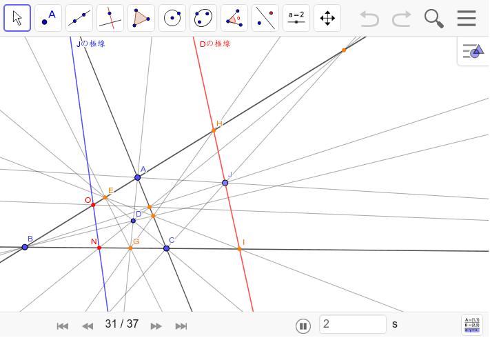 Dの三角形極線上の点Jの三角形極線は何を表しているのか? Jを動かしてみよう。 ワークシートを始めるにはEnter キーを押してください。