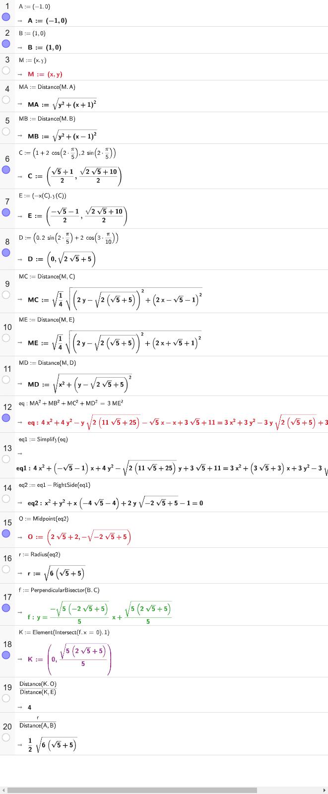 n=5 Press Enter to start activity