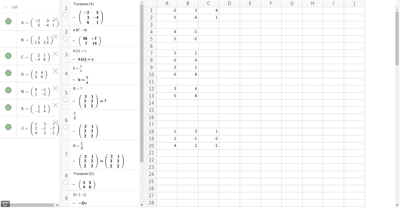 modul 11 matrix Press Enter to start activity