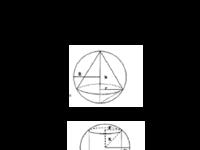 PROPUESTA DE CONSTRUCCIONES EN GG 3D.pdf