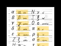 Řecká písmena.pdf