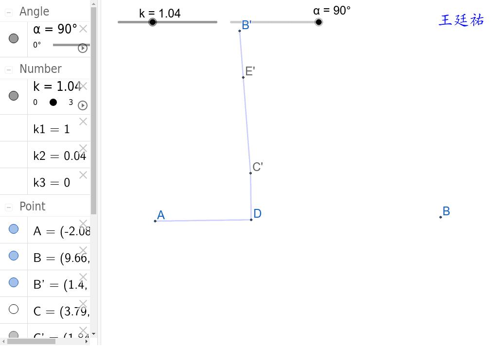 數值滑桿_長方形2 按 Enter 鍵開始活動
