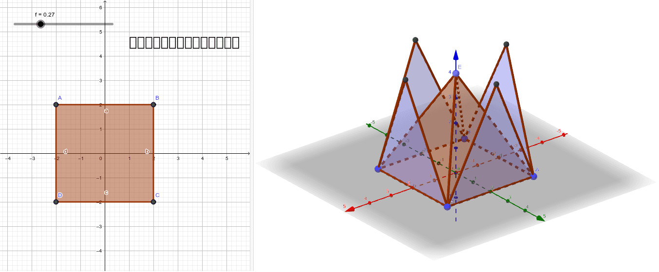 GeoGebra Applet Press Enter to start activity