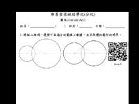 worksheet level3.pdf