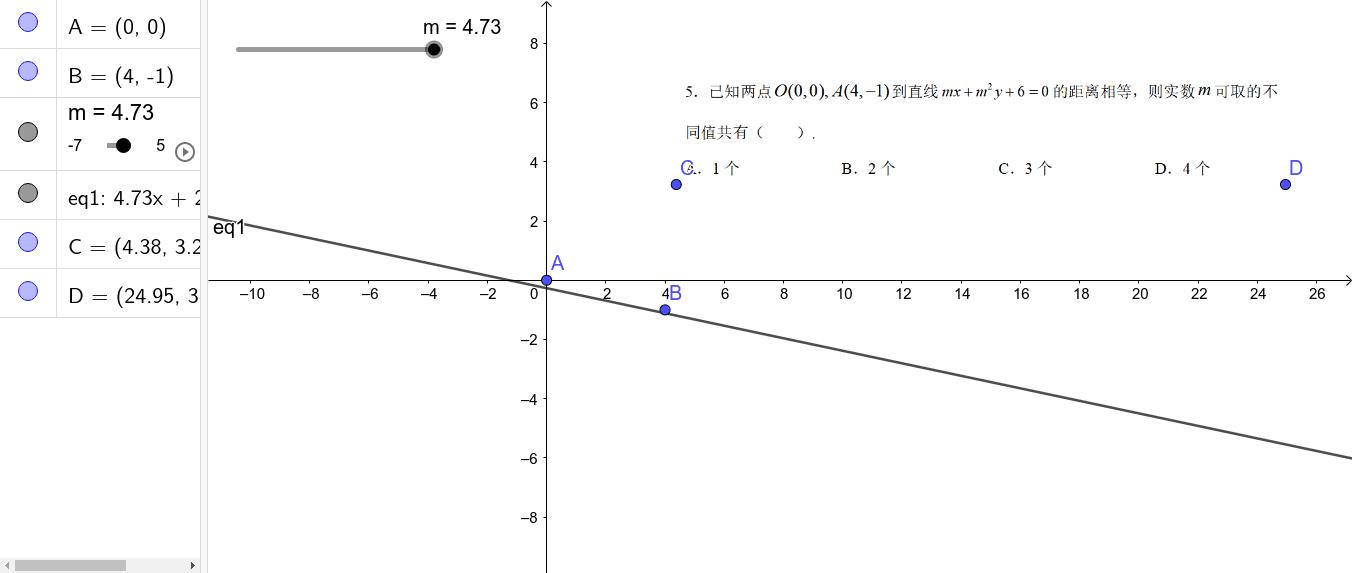 已知两点到直线的距离相等,求参数的值 按 Enter 开始活动
