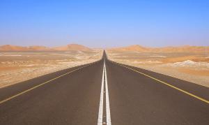 1. Uma reta, estrada.