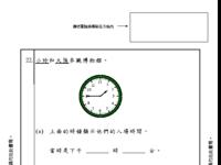 TSA2019_6MC1-9.pdf