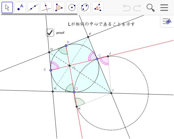 円に外接する四角形の対角線の交点と向かい合う接点の交点は一致する。その証明。もちろん、この定理は楕円でも言える。 ワークシートを始めるにはEnter キーを押してください。